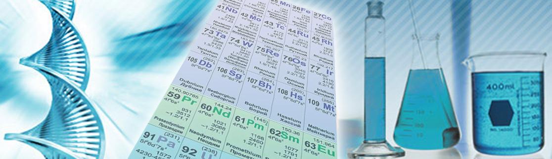 Способ получения кремнефтористоводородной кислоты